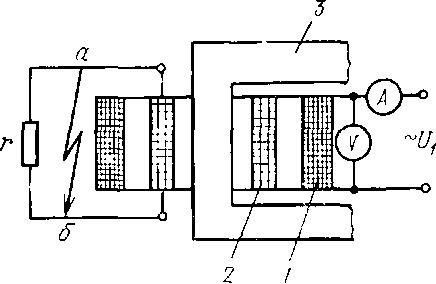 fubag in 130 схема