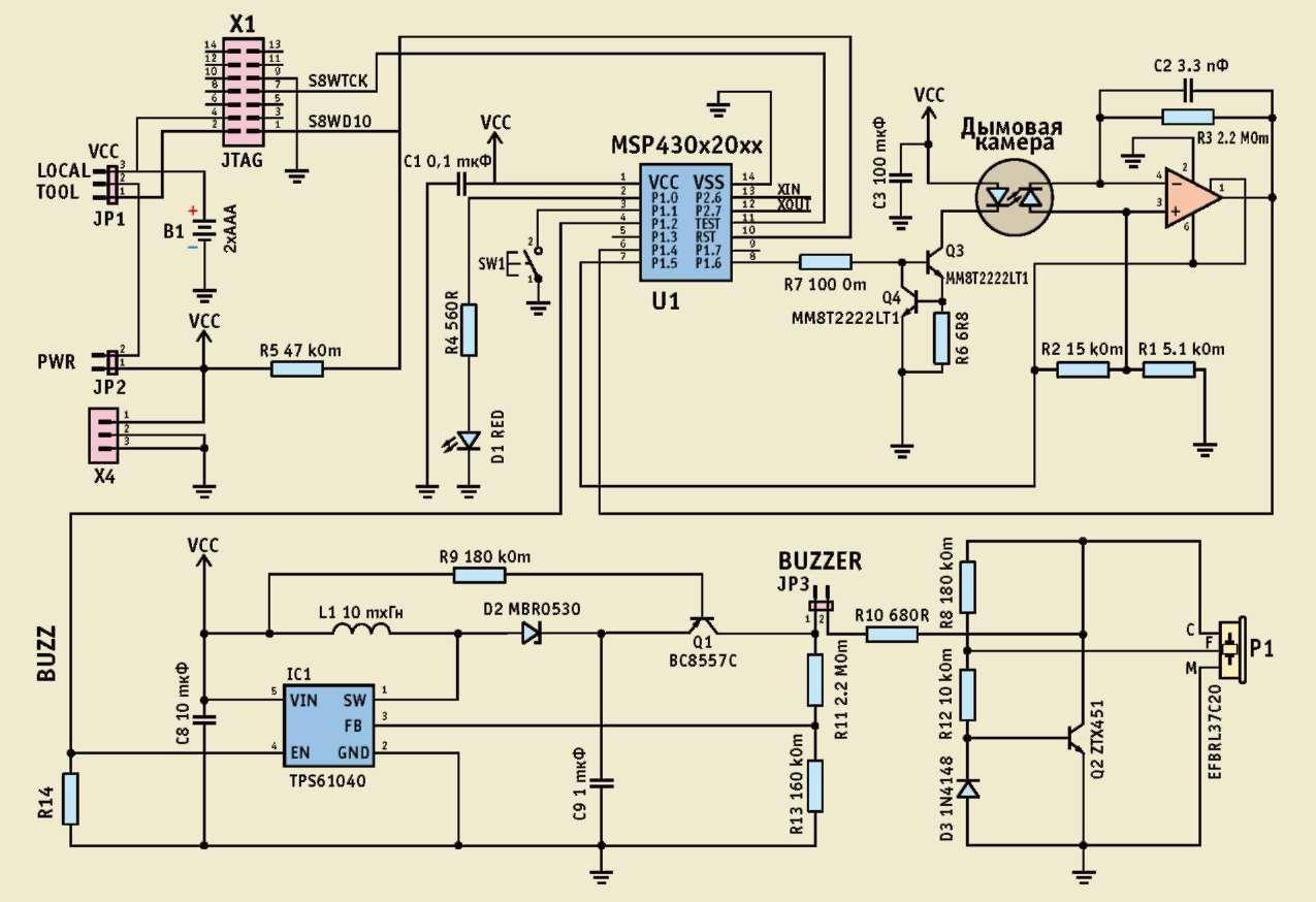 Датчик движения дд-024в схема подключения
